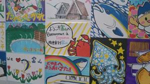 日本の魅力(3)身近な自然