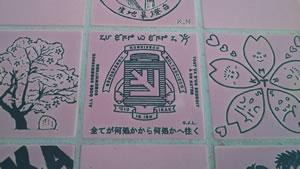 日本の魅力(5)清らかな環境