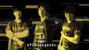 eスポーツ(APEX選手)
