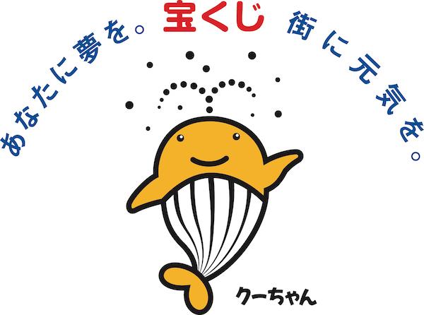 【チケット完売】宝くじ まちの音楽会 岩崎宏美 with 宗次郎 ~ 心のふるさとを求めて ~ 2枚目